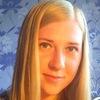 Татьяна, 33, г.Вознесенское