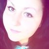 Аленка, 22, г.Приморско-Ахтарск
