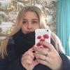 Алинка, 26, г.Липецк