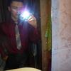 Дмитрий, 16, г.Куйбышев (Новосибирская обл.)