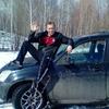 Алексей, 40, г.Щекино