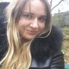 Карина Александровна, 30, г.Брянск
