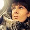 Людмила, 28, г.Шлиссельбург