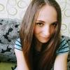 Екатерина, 25, г.Краснокаменск