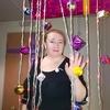 Светлана, 43, г.Железнодорожный