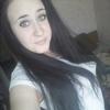 Ксения, 17, г.Верхний Тагил