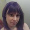 Анастасия, 23, г.Мухоршибирь