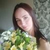 Кристина, 31, г.Чебоксары