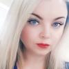 Элеонора, 30, г.Вологда