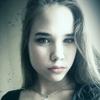 Иннка, 18, г.Саранск