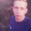 Александр, 21, г.Белгород