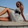 Kristina, 24, г.Закаменск