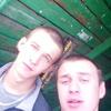 Владимир, 23, г.Алдан