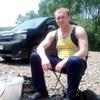 Анатолий Кудрявцев, 31, г.Артем