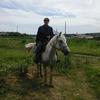 Владимир, 28, г.Промышленная
