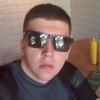 Максим Смолин, 21, г.Знаменск