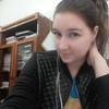 Юлия, 26, г.Арсеньев