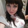 Ксения, 23, г.Нерюнгри