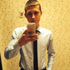 Андрей, 18, г.Самара