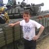 Дмитрий, 26, г.Еманжелинск