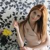 Лейла, 23, г.Майкоп