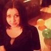 Алёна, 30, г.Новая Усмань