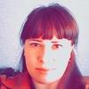 Татьяна, 31, г.Сыктывкар
