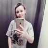 Эльмира, 25, г.Москва
