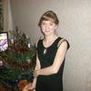 Светлана, 26, г.Максатиха