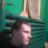 Александр, 33, г.Весьегонск