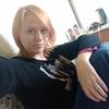 Лиза, 17, г.Козьмодемьянск