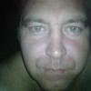 Эдуард Первизенцев, 40, г.Ефремов