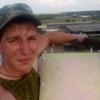 Дмитрий, 21, г.Рубцовск