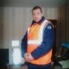 Виталий, 33, г.Шахунья