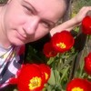 Мария Майер, 30, г.Климово