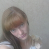 Елена Евгеньевна, 25, г.Балаганск