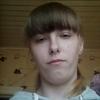Алина, 22, г.Бежецк