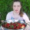 Кристина, 26, г.Амурск