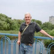 Григорий Халимончук 70 Москва