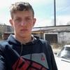 Артур, 22, г.Тавда