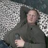 Эдуард, 43, г.Киров (Кировская обл.)