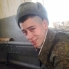 Дмитрий, 22, г.Опарино