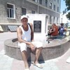 Олег, 40, г.Симферополь