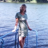 Татьяна, 33, г.Пугачев