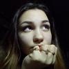 Полинка, 18, г.Саранск