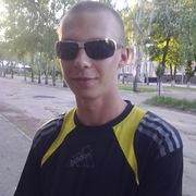 Стасончик, 25