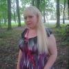 irina, 28, г.Ленинский