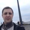 Майкл, 27, г.Ангарск