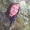 Михаил, 27, г.Выкса