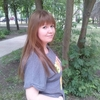 Елена, 35, г.Тверь